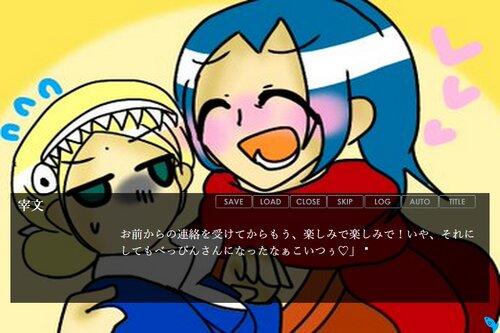 懺悔ノ夢 Game Screen Shot3