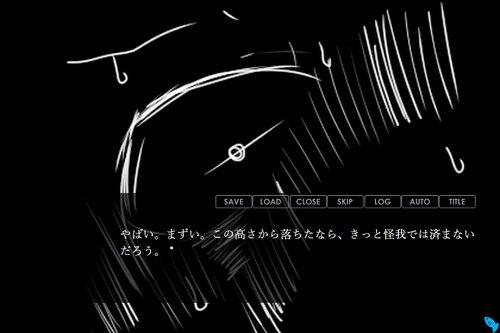 懺悔ノ夢 Game Screen Shot4