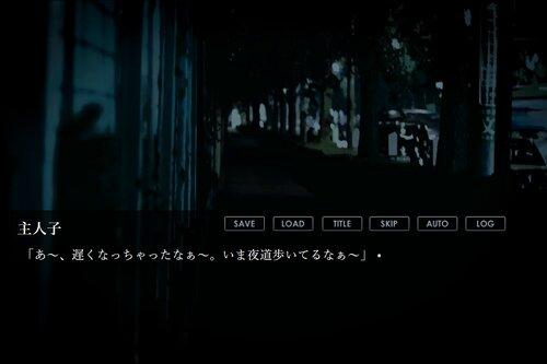 〇〇って知ってる? Game Screen Shot3
