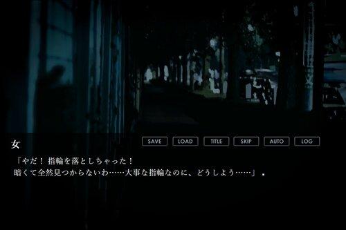 〇〇って知ってる? Game Screen Shot4