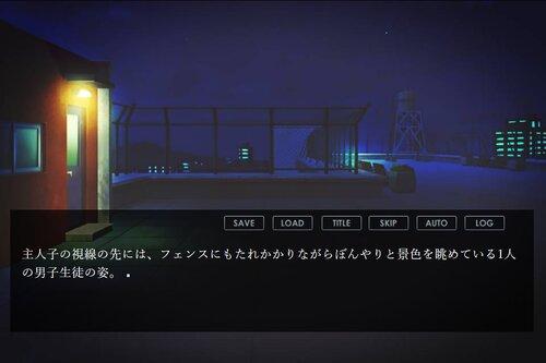 〇〇って知ってる? Game Screen Shot5