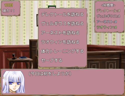 可愛いだけでは生き残れない【ツクール版】 Game Screen Shot
