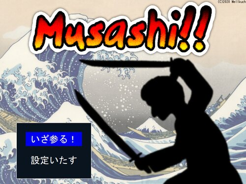 Musashi!! Game Screen Shot1