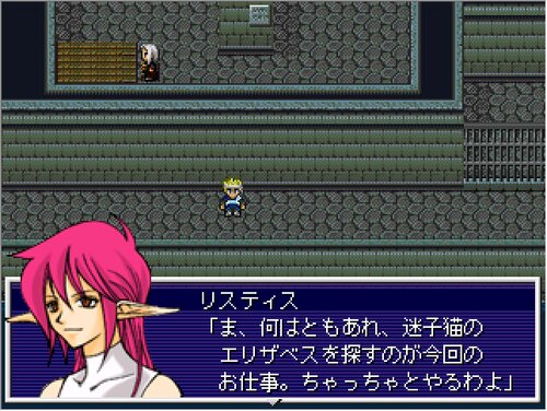 Legend of MEGARIS Game Screen Shot2