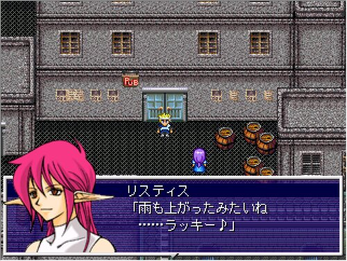 Legend of MEGARIS Game Screen Shot3