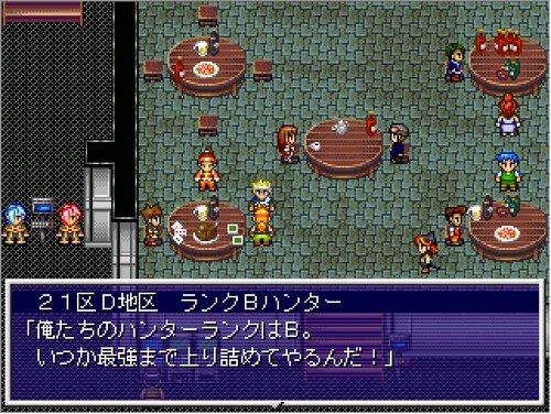 Legend of MEGARIS Game Screen Shot5