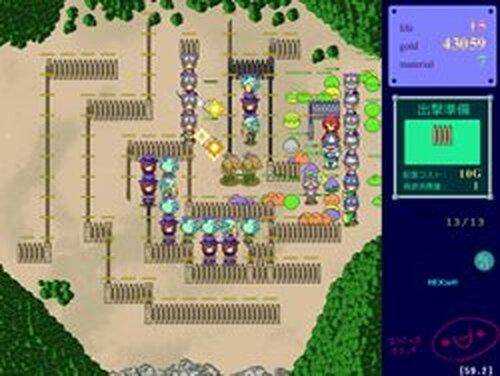 おいでよ王子村 Game Screen Shots