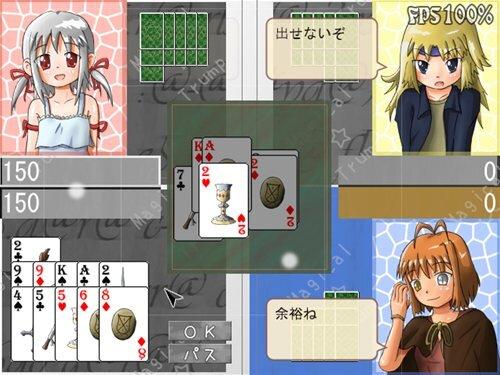 まじかるとらんぷ ~大富豪~ Game Screen Shot1