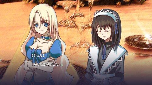暁より雨へ Game Screen Shot4