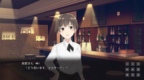 モブだけど、主人公くんを好きになってもいいですか? Game Screen Shot4