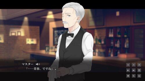 モブだけど、主人公くんを好きになってもいいですか? Game Screen Shot5