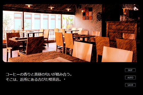 嘘とサプライズ Game Screen Shot2