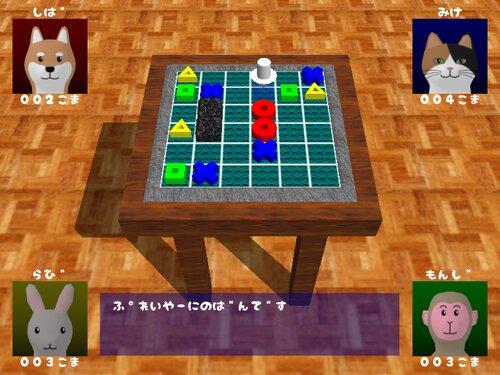 ◯×△□ゲーム Game Screen Shots
