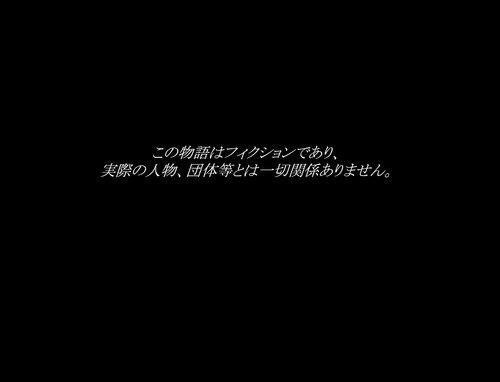 黒鬼2.1 Game Screen Shot2