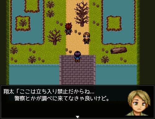 黒鬼2.1 Game Screen Shot3