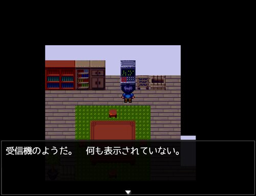 黒鬼2.1 Game Screen Shot4