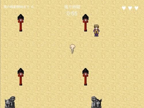へし切長谷部と鬼ごっこ Game Screen Shot1