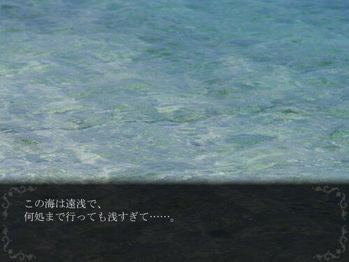 Sink & Think Game Screen Shot4