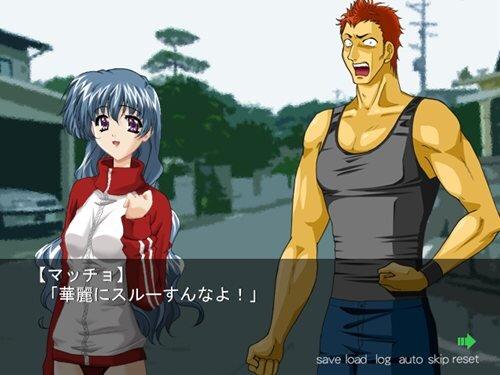 春風コン太の休日Plus Game Screen Shot1