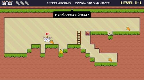 HoloMascots Game Screen Shot