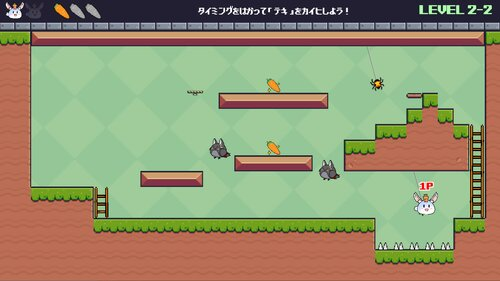 HoloMascots Game Screen Shot5