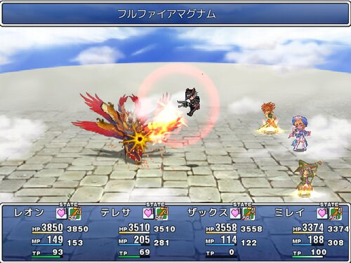 Hunter's  Quest Game Screen Shot1