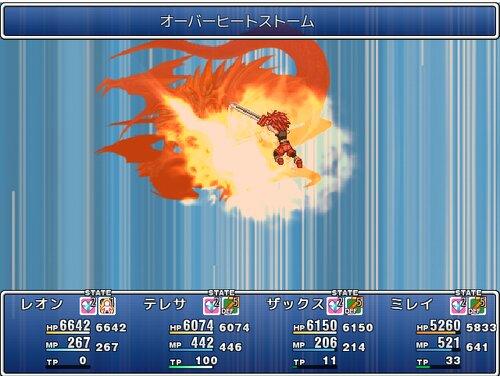 Hunter's  Quest Game Screen Shot4