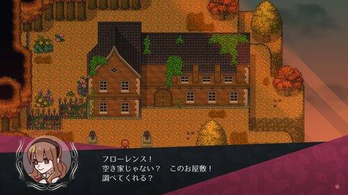 魔女と従者とエクソシスト Game Screen Shot