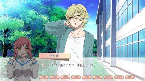 日向彩る花を君に Game Screen Shot3