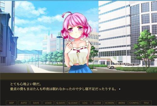 まほたんクライシス Game Screen Shot3