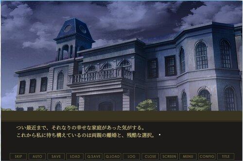 まほたんクライシス Game Screen Shot5