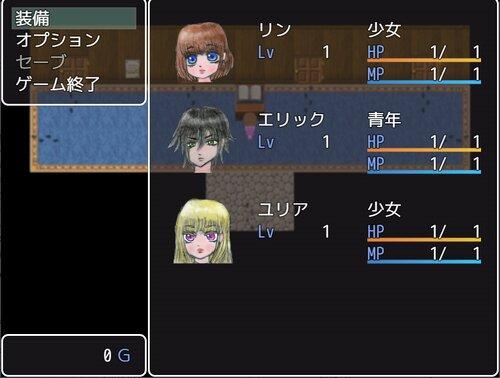 メダマダッド Game Screen Shot5