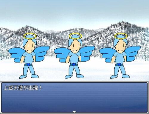 電光超糞芸クソリアン Game Screen Shot1