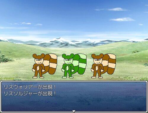 電光超糞芸クソリアン Game Screen Shot2