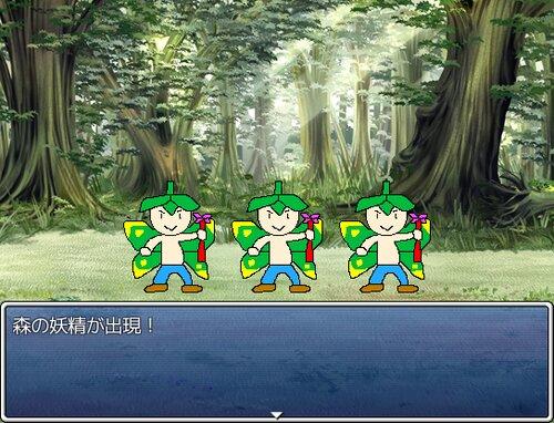 電光超糞芸クソリアン Game Screen Shot3