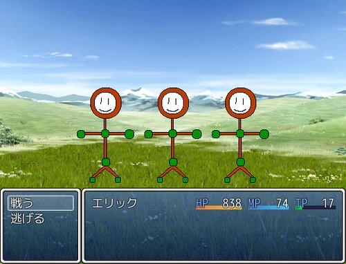 電光超糞芸クソリアン Game Screen Shots