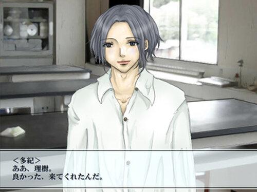 空には白を Game Screen Shot2