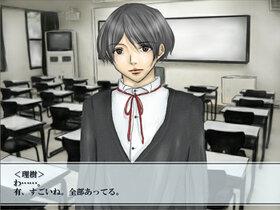 空には白を Game Screen Shot4