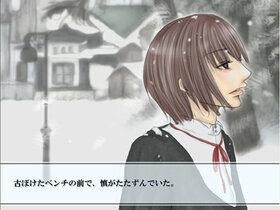 空には白を Game Screen Shot5