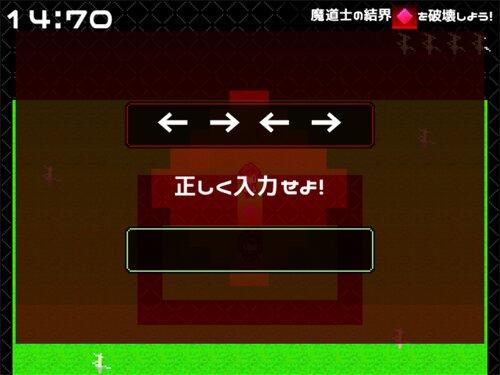 癇癪魔道士は今日も Game Screen Shot5