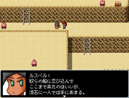 ドコダカ島の秘宝 Game Screen Shot5