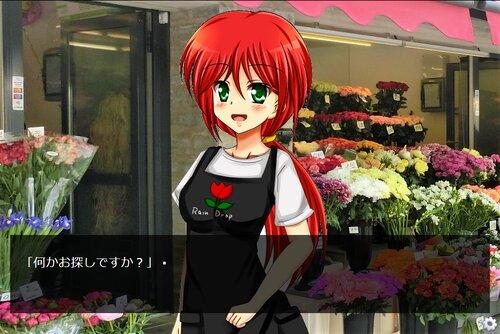 出世の花道 Game Screen Shot1