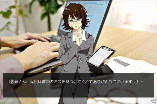 出世の花道 Game Screen Shot2
