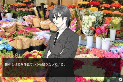 出世の花道 Game Screen Shot3