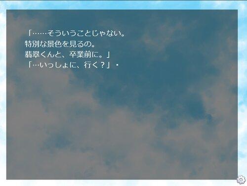 虹色の家 Game Screen Shots