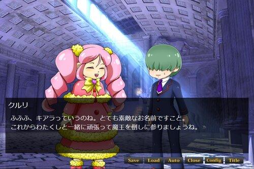 巻き込まれたキアラの冒険 Game Screen Shot1