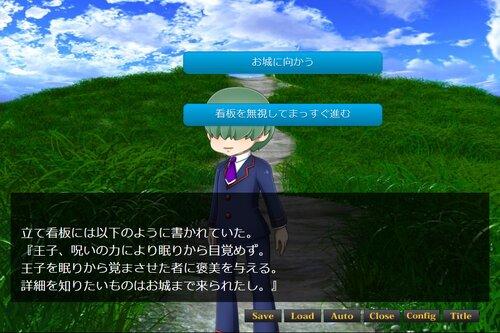 巻き込まれたキアラの冒険 Game Screen Shot2