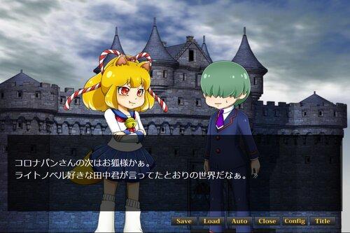 巻き込まれたキアラの冒険 Game Screen Shot3