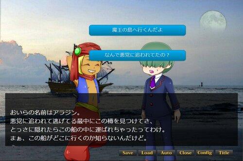 巻き込まれたキアラの冒険 Game Screen Shot4