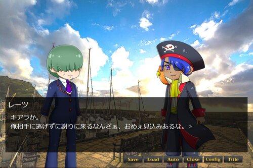 巻き込まれたキアラの冒険 Game Screen Shots
